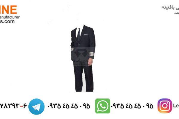 لباس مهمانداری لباس فرم بافتینه