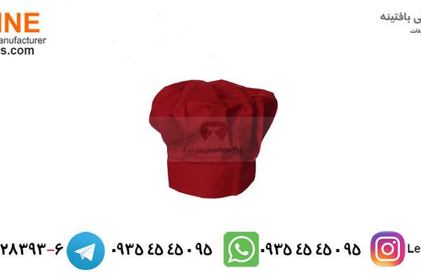 کلاه آشپزی لباس فرم بافتینه